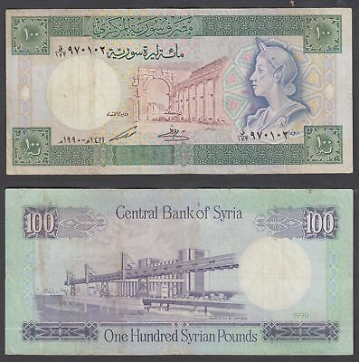 Syria 100 Pounds 1990 (VF) Condition Banknote P-104d