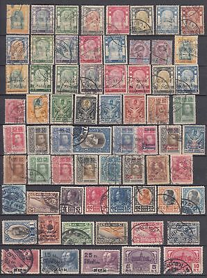 Siam/Thailand - nice old Lot of fine used Stamps high CV   (22520