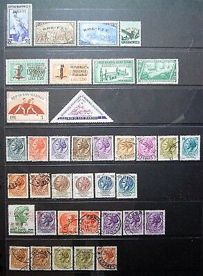Italy/San Marino - RMG-FFT,Over Prints,37 Great Stamps, Nice Lot, Must Have.
