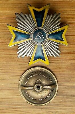 polish badge -  67th Infantry Regiment (Brodnica), WWII