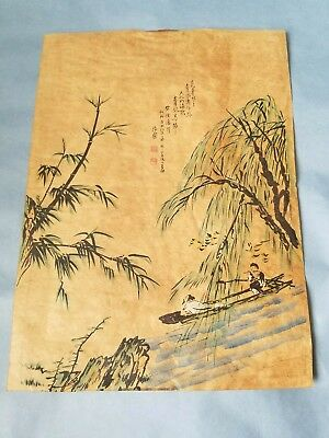 Antique/ Vintage Loose Chinese Watercolor, Signed, Landscape with People in Boat