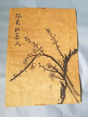 Antique/ Vintage Loose Chinese Watercolor / Sumi-E, Cherry Blossom, Signed