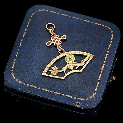 Antique Vintage Deco Sterling 925 Silver Gold Chinese Enamel Necklace Pendant