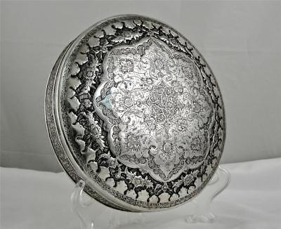 A Large Heavy Islamic Solid Silver Box, Late Qajar/early Pahlavi