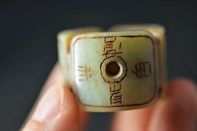 Chinese Han dynasty old jade Carved Retro word Fingerstall/Thumb Ring  F96