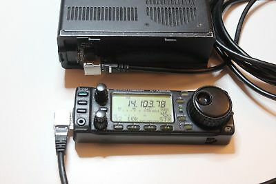 Icom IC-706 Separation kit (OPC-581 replacement), improved version