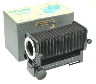 A Set of Russian Macro / Close up Bellows in M42 fit - Boxed
