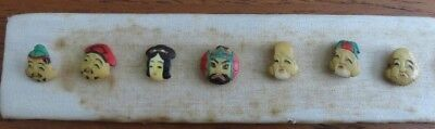 ~Antique Set Of 10 Japanese 7 Gods Of Good Fortune Sewing Buttons~