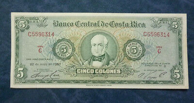 Costa Rica 5 Colones Banknote 7.4.1983 Choice About Uncirculated Cat#236-B