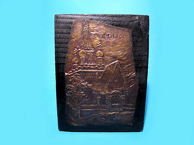 AMAZING VINTAGE COPPER WALL PLAQUE OF THE RUSSIAN CHURCH  in  SOFIA, BULGARIA!!!
