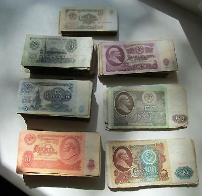 Full set of 7 USSR banknotes from big stock random FREE SHIPPING!