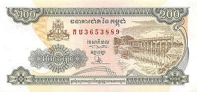 Cambodia  200  Riels  1998  P 42b  Uncirculated Banknote Red11