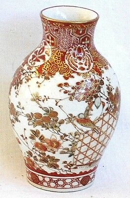 Late C19Th Japanese Kutani Vase Decorated With Birds And Flowers