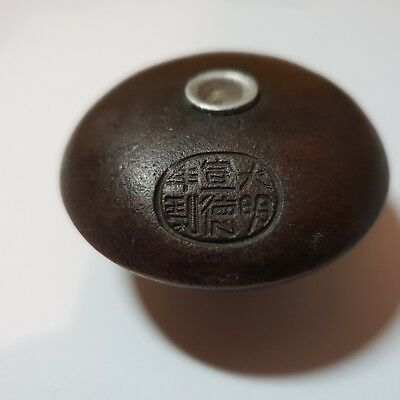antique chinese china stone pipe xuande marked