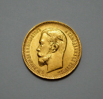 Scarce 1903 Аp Unc Ms Russia 5 Rouble Gold Coin Imperial Russian Nicholas, Ruble
