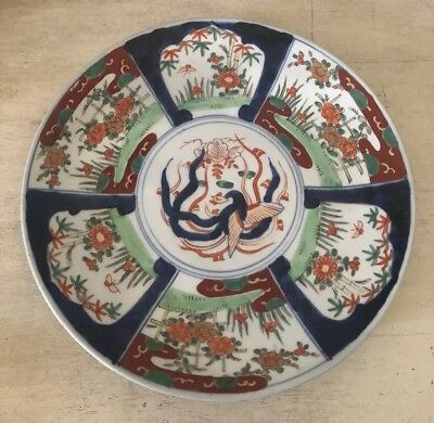 """Antique Vintage Asian Painted Japanese Imari Porcelain 12"""" Charger Plate Signed"""