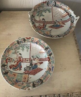 Antique Asian Japanese Imari? Porcelain Food Warmer & Bowl Plate Signed As Is