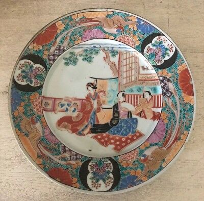 """Antique Vintage Asian Japanese Painted Signed Porcelain Plate 9 1/4"""" As Is"""