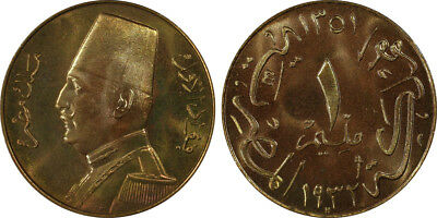 1932-H Egypt Millieme PCGS SP66 RB - Extremely Rare Kings Norton Mint Proof