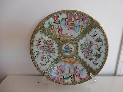 ANTIQUE 18/19th C CHINESE FAMILLE ROSE MEDALLION CHARGER/PLATE