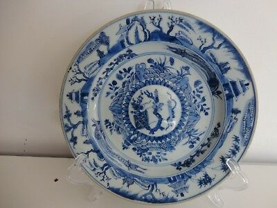 Antique Chinese Blue & White Kangxi Plate, 18Th C