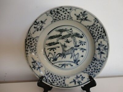 Antique Chinese Ming dynasty blue & white Swatow plate