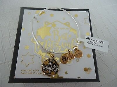 Alex and Ani Quinceanera Bangle Bracelet Two Tone New With Tag Box Card Bracelets Jewelry & Watches