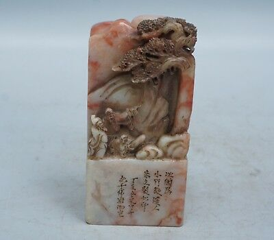 Chinese Exquisite Hand-carved the ancients Text carving Shoushan Stone seal