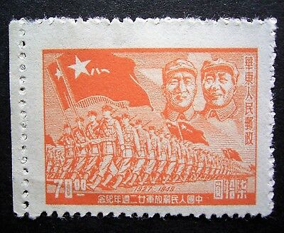 China - 1949 70.00$ , 22nd Anniversary Of The Liberation Army, Mint Unused Stamp