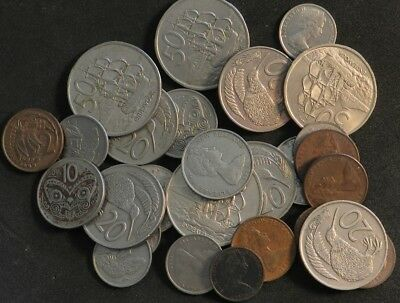 Selection Of New Zealand Decimal Coins - In Very Good Condition