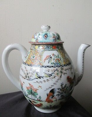 Antique CHINESE Republic Period Famille Rose ROOSTER enameled Porcelain teapot
