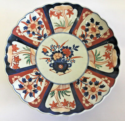 Antique Japanese Imari Plate With Fluted Or Scalloped Edge