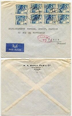 SYRIA 1957 CENSORED AIRMAIL to FRANCE CLEAR STRIKE of OVAL 35 on KAHLA ENV
