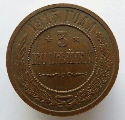3 KOPEKS 1915 UNC Very Nice Condition coin
