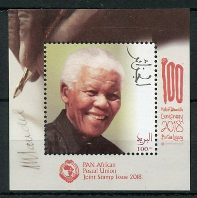 Algeria 2018 MNH Nelson Mandela PAPU Joint Issue 1v M/S Famous People Stamps