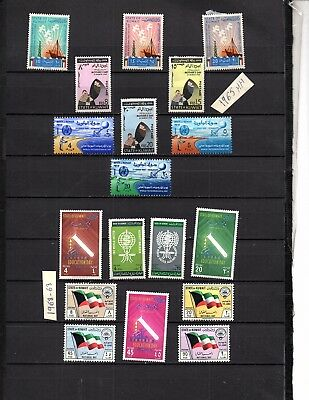 Kuwait Collection Complete Set Of Commemorative Modern Stamp Lot ( Kuw 1004)