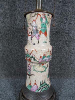 ANTIQUE circa 1890s CHINESE or JAPANESE PORCELAIN VASE LAMP, SIGNED ON BOTTOM