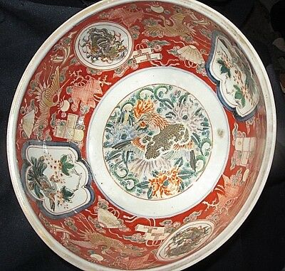 Antique 19th.C Chinese Famille Rose Medallion BOWL Rooster Centre Cranes Dragons