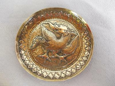 58  / Antique Embossed Mythical Beast Brass Middle Eastern Small Trinket Dish