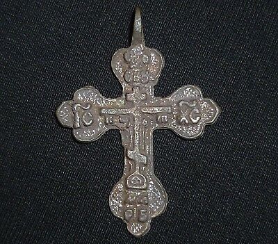 Medieval BYZANTINE Bronze CROSS - Two-sided - Circa 1000-1200 AD            /477