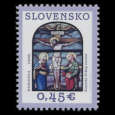 """Slovakia 2014 - Stained Glass Windows """"Crucifixion"""" - Sc 683 MNH"""