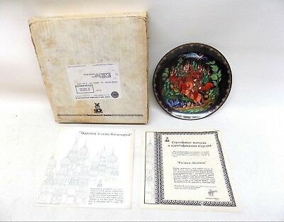 1988 The Princess and the Seven Bogatyrs Russian Legends Plate w COA Packaging