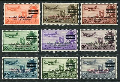 EGYPT 1953 Sc.#C78-C89 KING FAROUK WITH OVERPRINT 3 BARS MNH #1