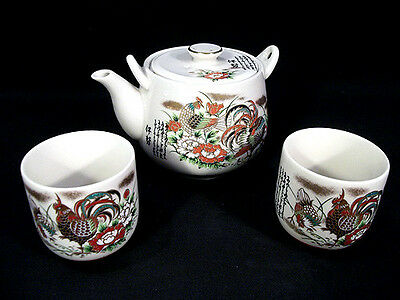 Vintage Japanese Kutani Ware Tea Set Teapot (No Handle) & 2 Tea Cups