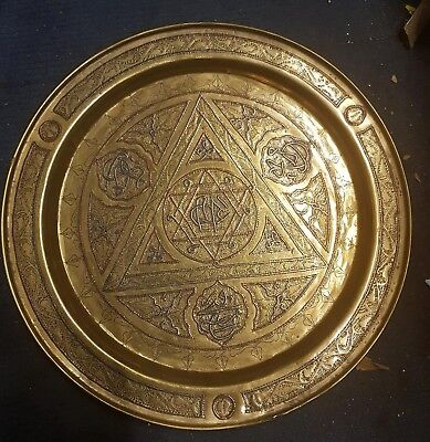 Antique Persian Cairo Ware Mamluk Silver & Copper Inlaid Plate