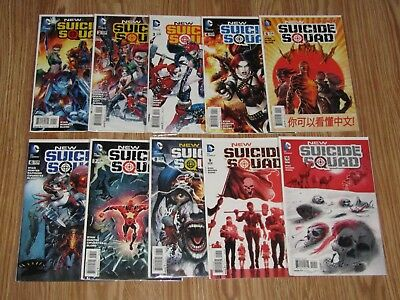 New Suicide Squad 2014 #1-10 DC NEW 52 Harely Quinn