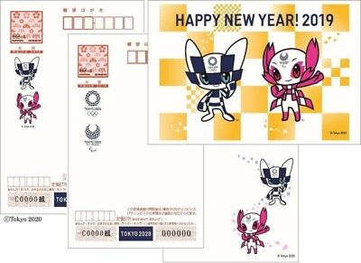 2020 Tokyo Olympic Game Character New Year card Bundle 3 Type Limited Post Card