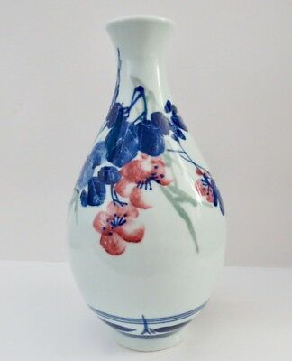Vintage Chinese Rare Blue / White Vase with Flora / Bird