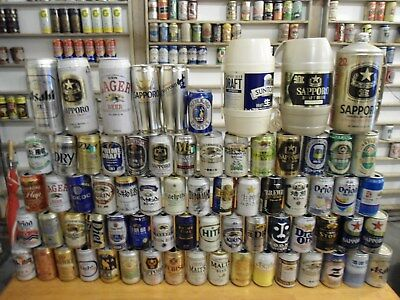 Mostly Limited Edition ( Qty 71 ) Vintage Beer Cans From The Orient Lot #275