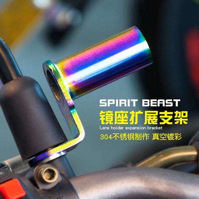 Spirit Beast Motorcycle Multi Functional Extension Bracket Lighting Stent